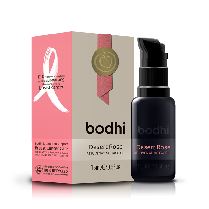 Breast Cancer charity pink Bodhi desert rose face oil.jpg
