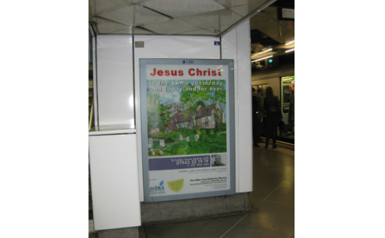 The Bible Text Publicity Mission profile image 1