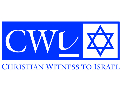 Christian Witness to Israel